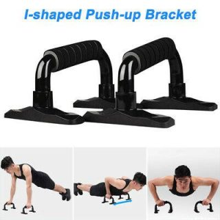 Push Up Stand Weight Lifting Hand Grip Fitness Gym Home