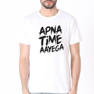 Apna Time Ayega Sports T-Shirt