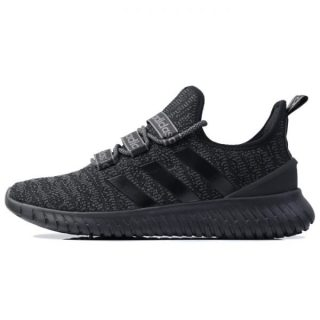 Adidas Shoes For Men Black | 30% Off at Sports Ghar